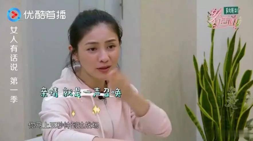 """知名女星自曝嫁亿万富豪辛酸""""婆媳泪"""",与陶喆分手后,她怎么活成这样?"""