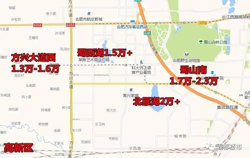 实探高新品质小区!金茂湾、世茂国风实景曝光,星空车库、低密大宅