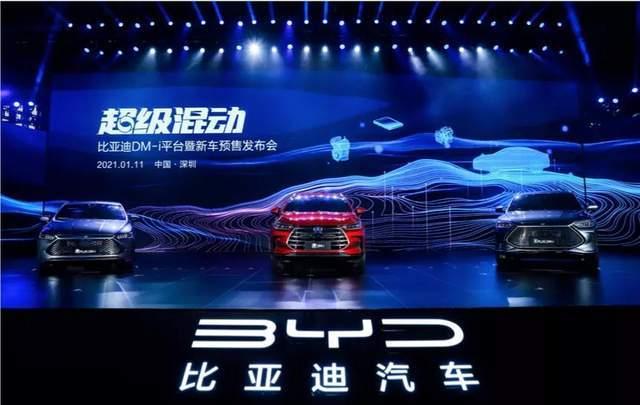 原装低油耗低价格!比亚迪DM-i超级混合动力颠覆燃油车?