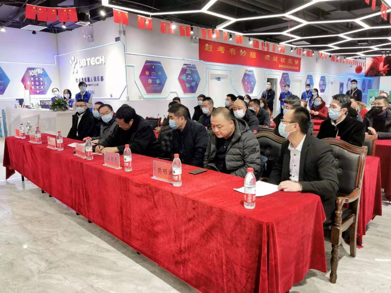 青海立生科技教育服务有限责任公司科学技术协