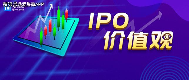 【IPO价值观】明星股东助力也无济于事,专利纠纷吞噬禾赛科技净利润