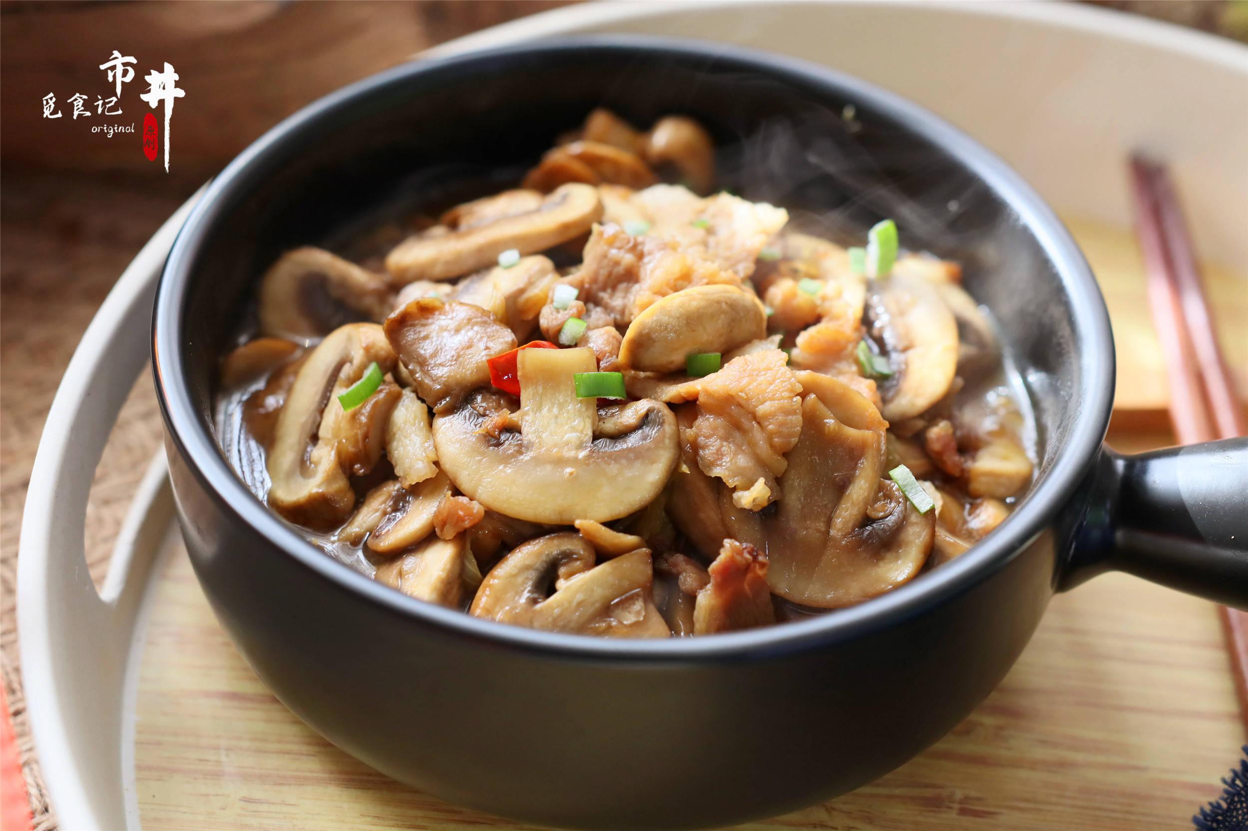 口蘑炒五花肉,想不到这么一做,鲜味如此浓郁,吃过1次忘不掉