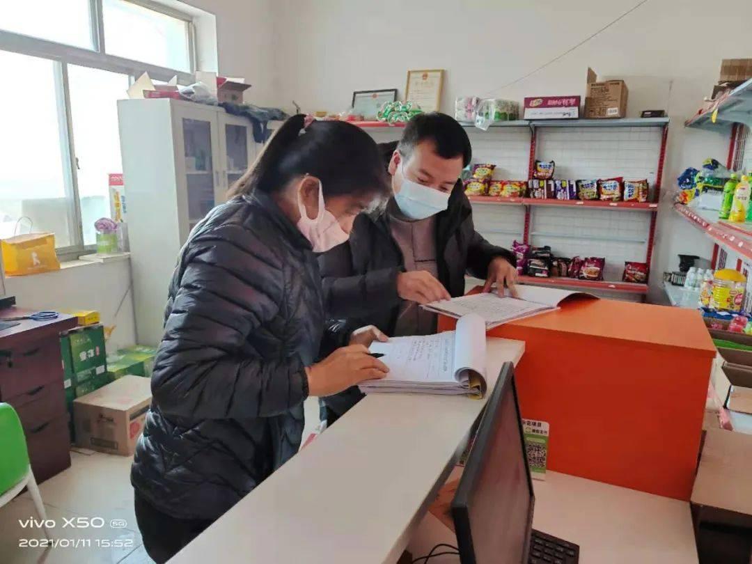 「漳县电商」升级电商服务点培育电商经营主体