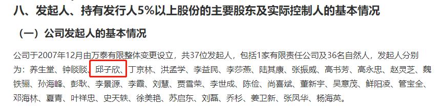 亚洲首富钟睒睒辞职!市值一日蒸发120亿,万泰生物能否稳住大局?