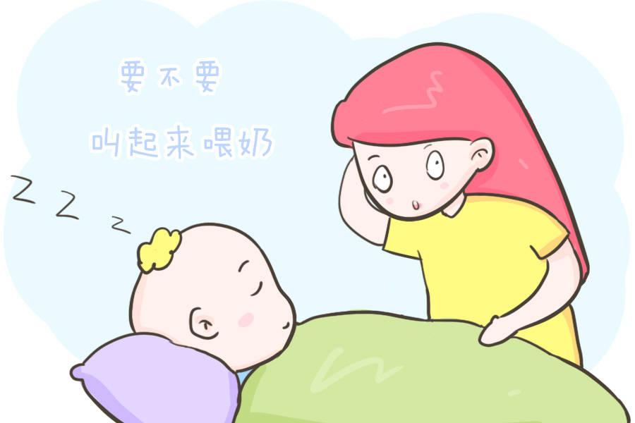 宝宝睡得正香,到底要不要把他叫起来喂奶?这篇看完相信你就懂了