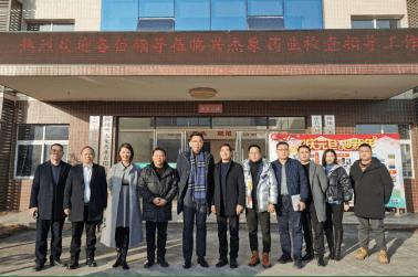 谋合作,促发展:四川民盟新联会深入走访四川兴杰象药业有限公司
