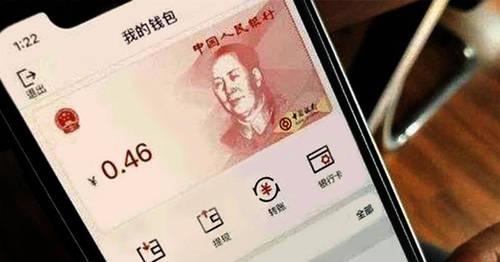 数字货币会取代支付宝、微信吗?内行人:压根没有可比性!