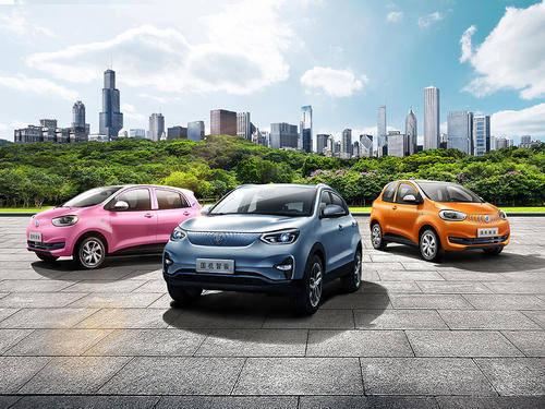 2021年新能源汽车价格如何?全国智能骏纯电动汽车价格表