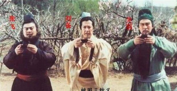 """俗语:""""宁学桃园三结义"""",下一句才是经典,很多人看不透!"""