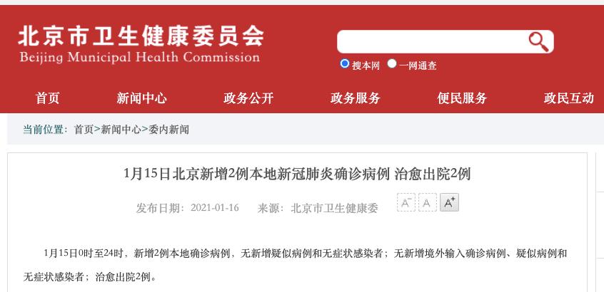 生意社:12月4日华北地区醋酸市场坚挺上行