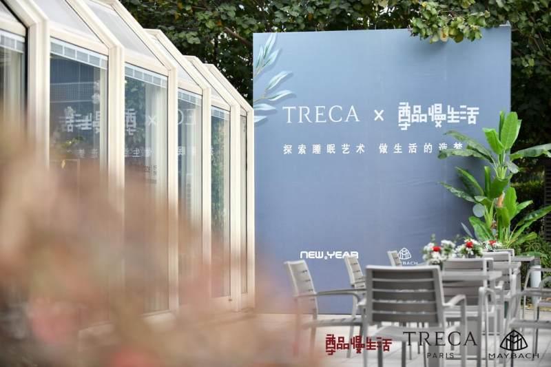 做黑色羽翼葵生活中的造梦者 法国崔佧TRECA为你演绎品质生活态度