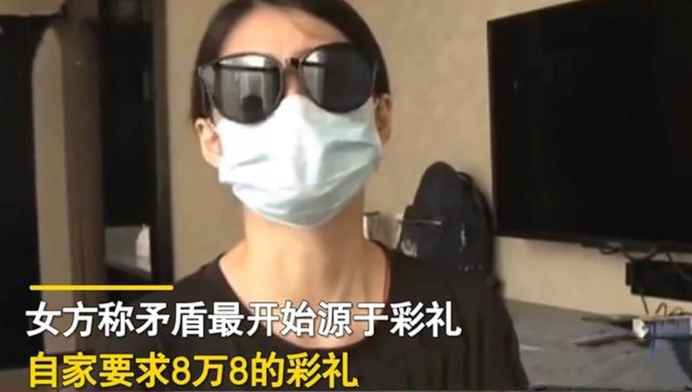 """女子怀孕5个月,因8.8万彩礼没谈拢被男方""""悔婚"""",孕妈索赔百万"""