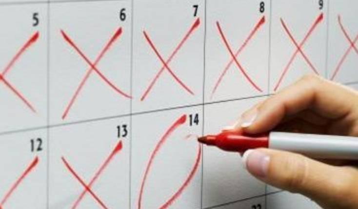 月经过后几天,女人更易怀孕?可能并不是排卵日,但愿你没错过!