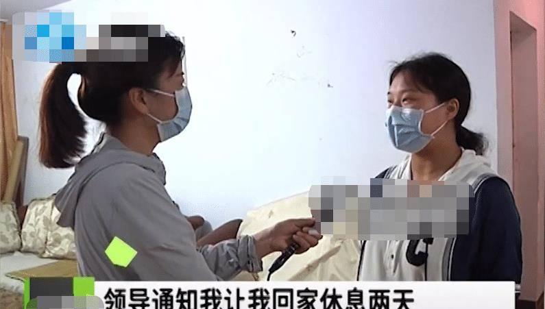 河南一女子怀孕7个半月,因是第三胎疑遭单位强行辞退:想生小孩就回家!