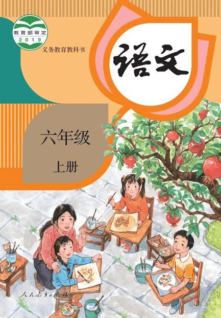 """网曝小学课本封面""""二胎""""变""""三胎""""?妈妈也不打扮了?官方回应"""