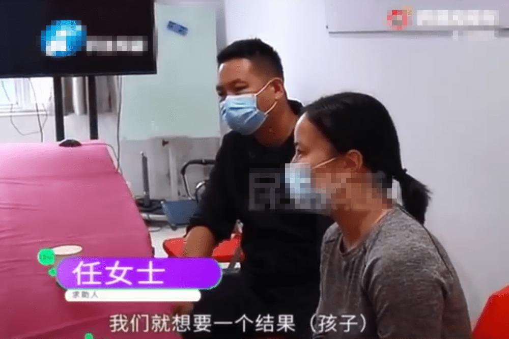 医院宣传:60天当妈妈!女子花7万去求二胎,三个月了竟还没怀上