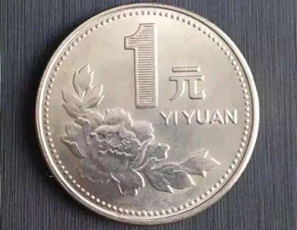 【新通5.20】:就1块钱!风神SUV开回家!
