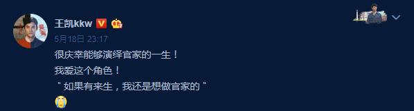 怀吉@王凯江疏影等主演发文告别《清平乐》大结局