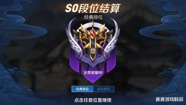 王者荣耀s19赛季英雄图片