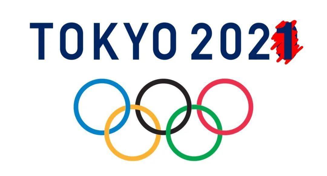 东京奥运会或取消?IOC与东京奥组委面临一场对