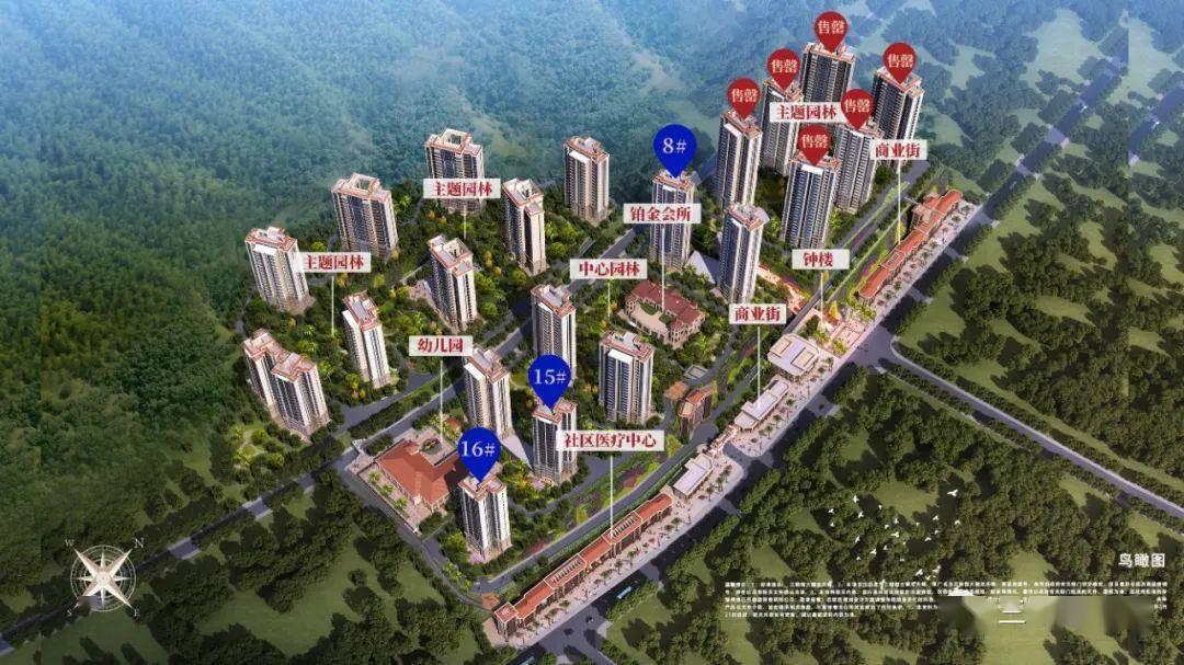 三明贵溪洋新区规划图