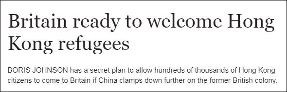 """英媒借""""港区国安法""""炒作:约翰逊有意向港人提供庇护_中欧新闻_欧洲中文网"""