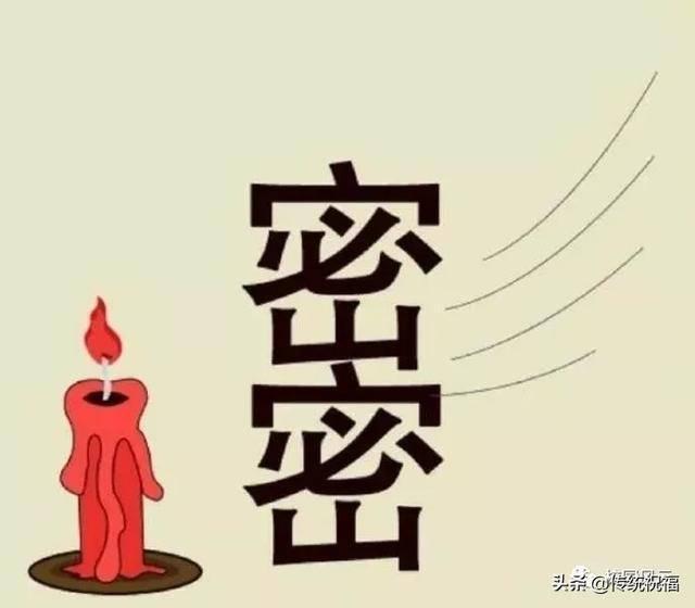 拔什么功成语_成语故事简笔画