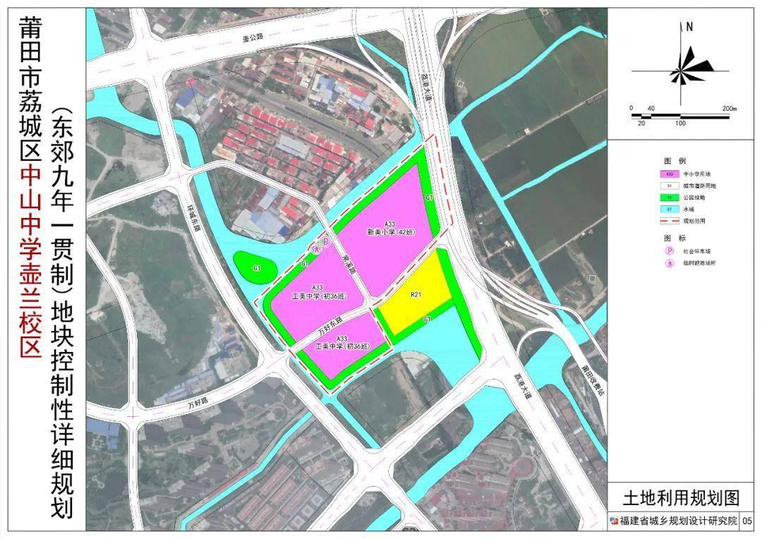 莆田市最新规划图