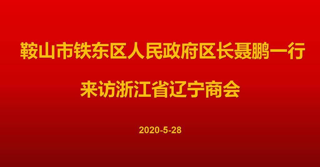 http://www.as0898.com/qichexiaofei/35452.html