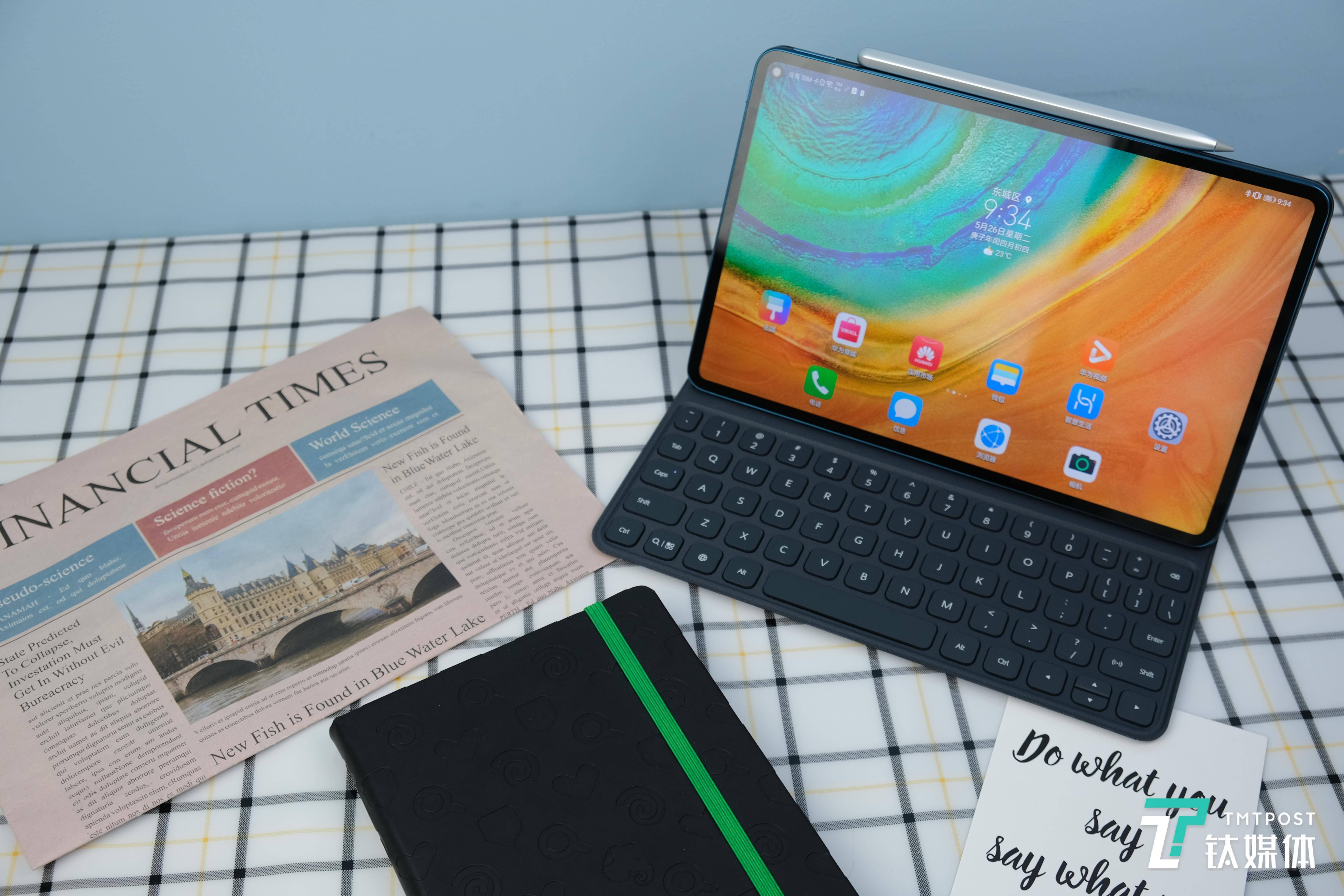 华为MatePad Pro 5G体验:不只是旗舰平板,还是一