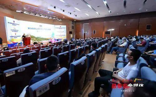 """第34届泰山国际登山节合作推介会举行,""""体育+商业""""模式助推品牌影响力再升级"""