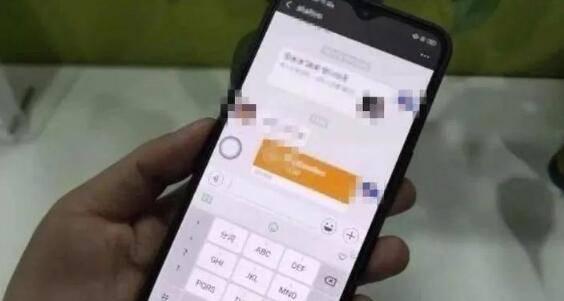 """南宁一女子网恋""""帅气男友"""",结果,27万元没了"""