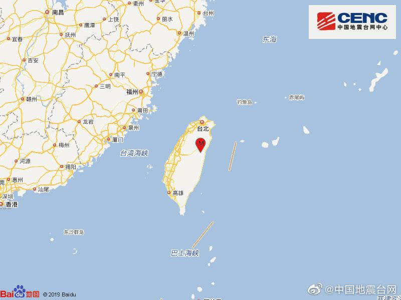 台湾花莲地县发生4.0级地震,震深10千米