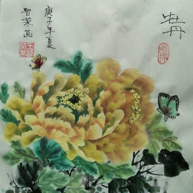 国画牡丹图 小斗方