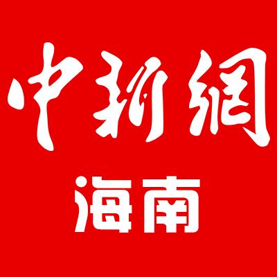 """海南省河长制办公室向社会发起""""最美家乡河""""征集令"""