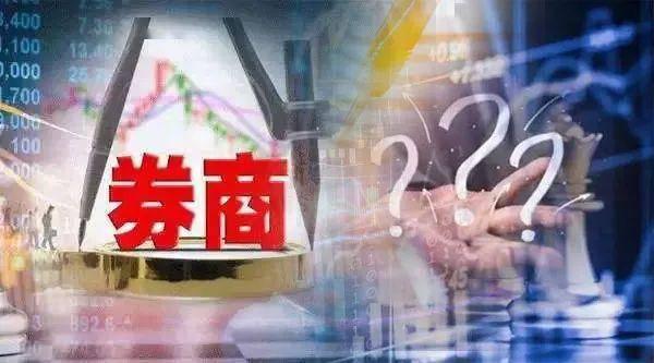 深圳深圳证券业如何突围?一场重磅会议刚刚召开 23家券商提十大发展建议,金融局也有表态