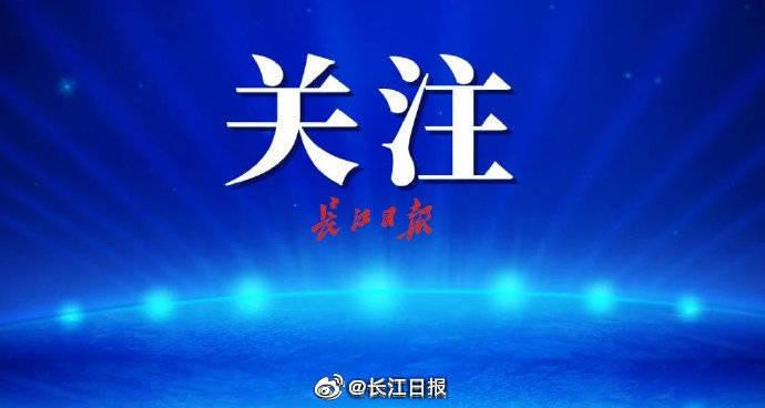 定了!武汉大学、华中科技大学公布毕业生返校时间