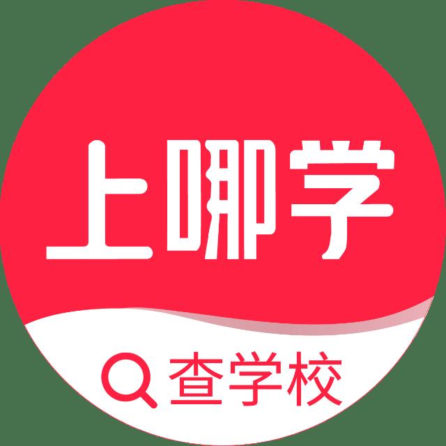 """2021年上海這6所公辦小學""""學位預警"""",這些學校必須滿3年!"""