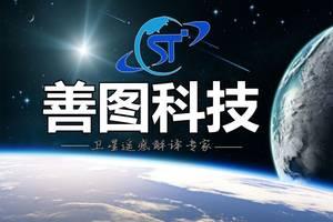 iPhone+12或将推迟发布一起致敬中国军人