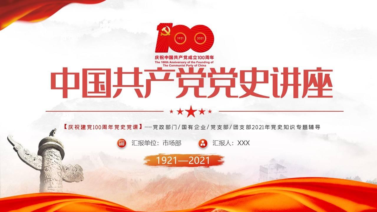 用马克思主义新闻观讲好中国故事