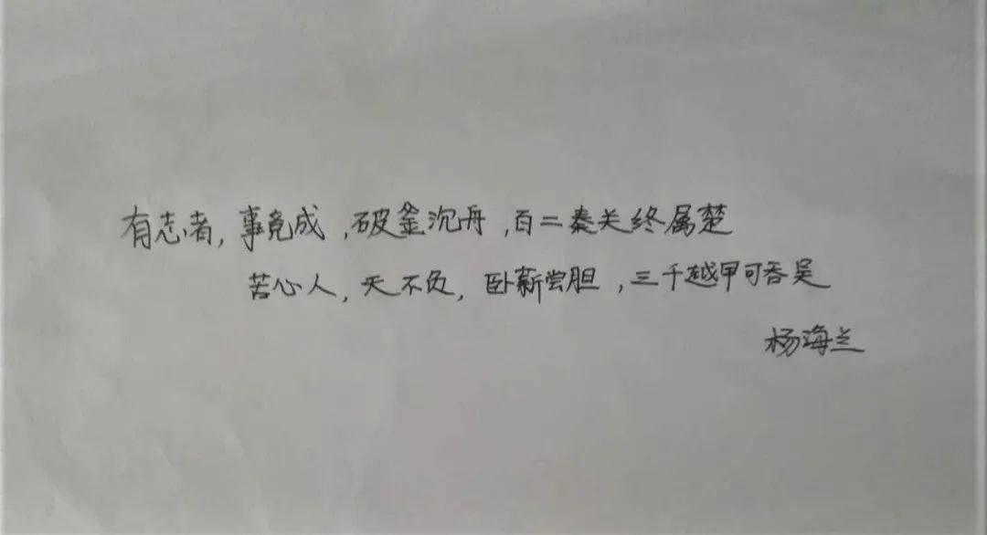 【天财女神季】杨海兰:考研北大是我不留退路的梦想。