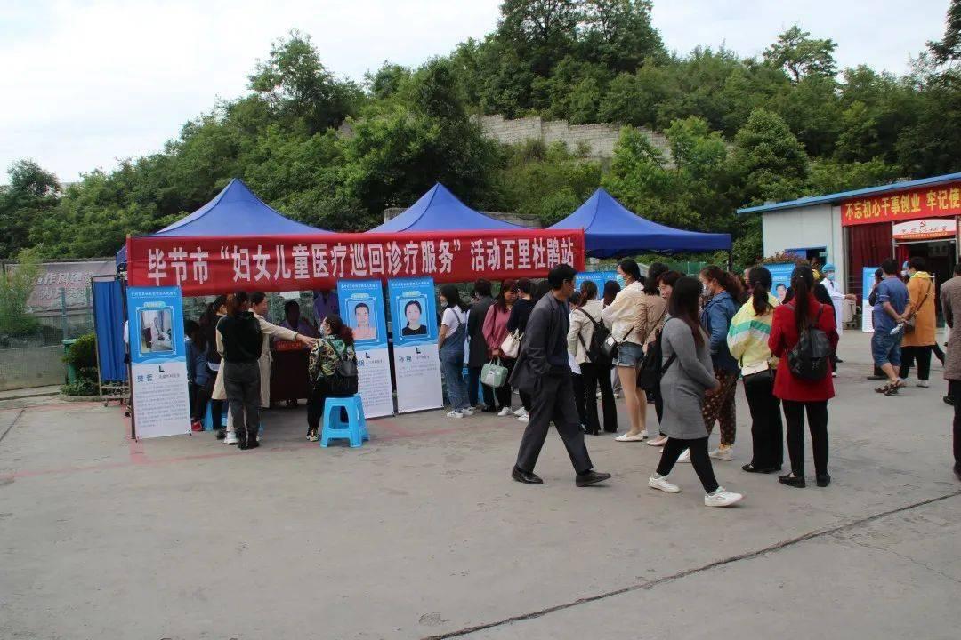 今天,广州帮扶专家妇女儿童医疗诊疗巡回服务首站活动走进百里杜鹃