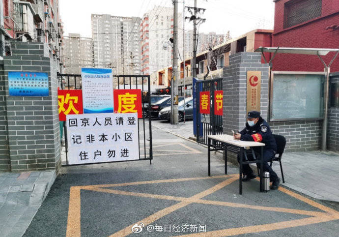 不用再隔离14天了!湖北人员进京限制解除,武汉到北京机票搜索量增长9倍