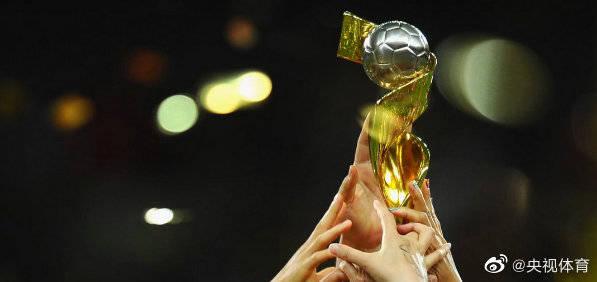 2023女足世界杯申办国评估分公布 澳新获最高分
