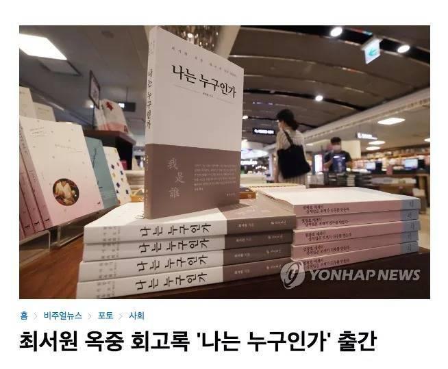 朴槿惠亲信干政案终审宣判,律师给文在寅发出一个提醒