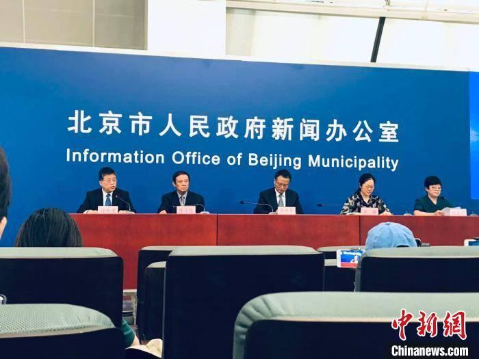 北京200多家二级市场总体平稳 大型商超、批发市场可帮助补货  span class=