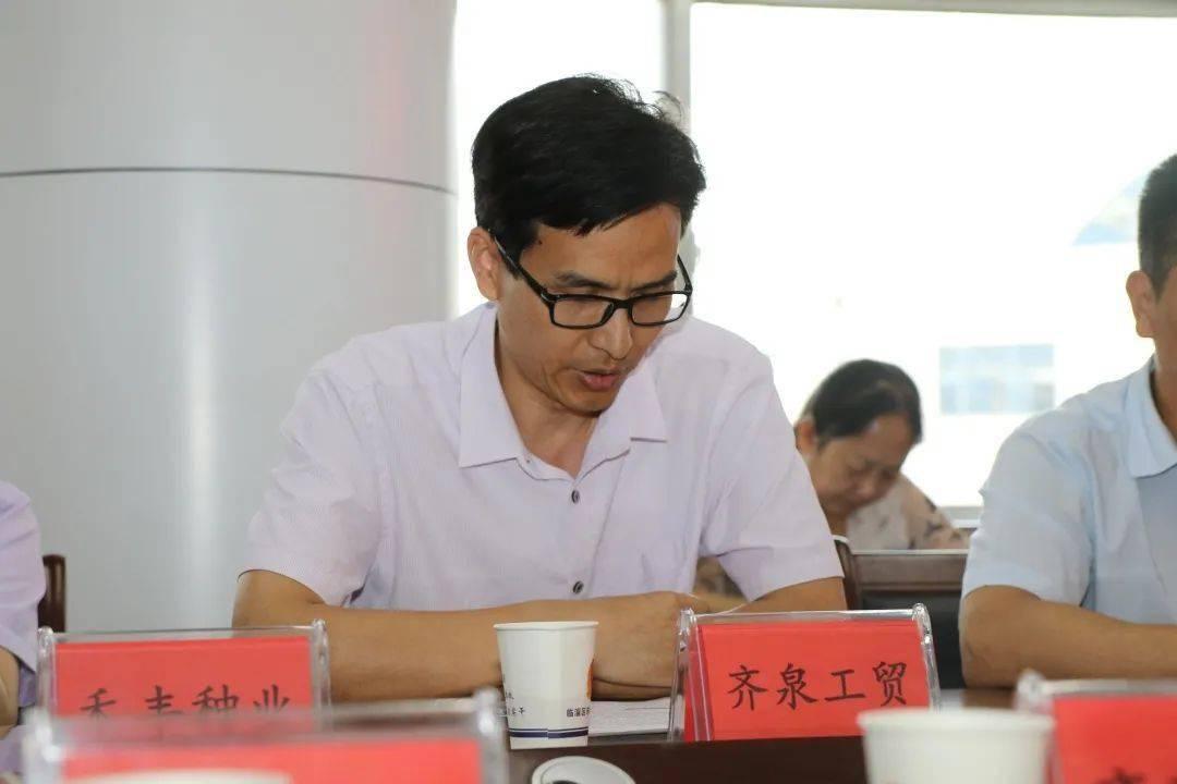 """【一号改革工程】破解融资难,""""专利""""换""""资金"""""""