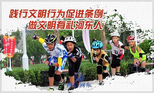 天津河东区多学校开展文明校园展示活动 彰显校园文明特色
