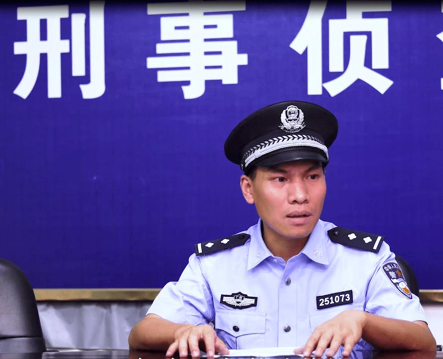 [最美警察]忻城莫海峰:现代版《狄仁杰》