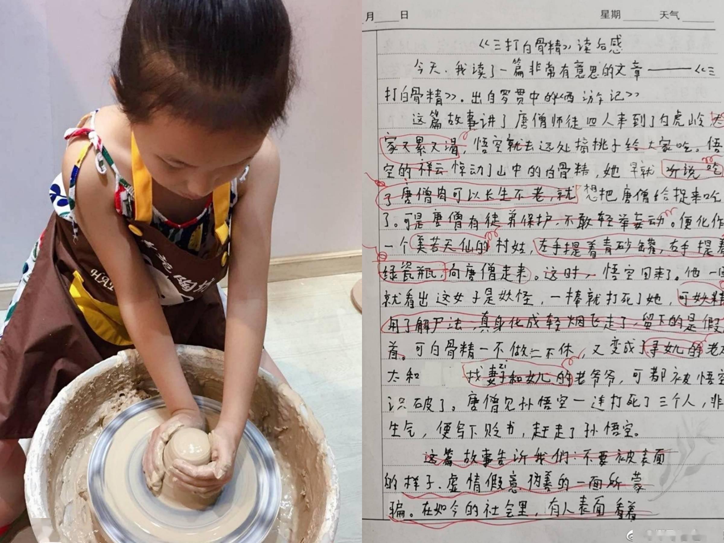 坠亡小学女生家长再发文,称孩子去年被老师扇耳光并非因成绩下滑